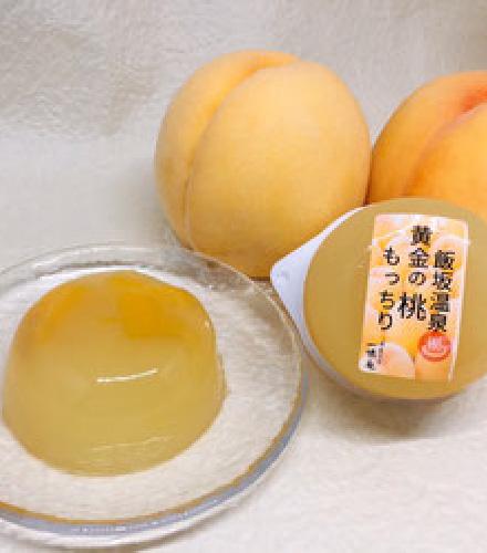 黄金の桃もっちり